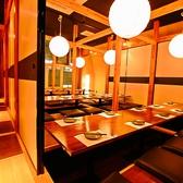 貸切でもご利用頂ける掘りごたつ個室はゆったりとくつろげて人気です♪◆新宿×個室居酒屋◆