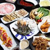 母米粥 モウマイゾォ 川崎店のおすすめ料理2
