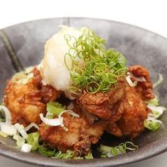 自家製若鶏の唐揚げ ★おろしポン酢