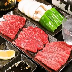 溶岩焼肉 とのさまのおすすめ料理1