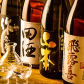 福蔵 FUKUZO 八重洲日本橋店のおすすめ料理3