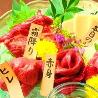 新潟駅徒歩3分!絶品の馬肉料理をご堪能ください!