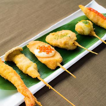 串工房 憩 keiのおすすめ料理1