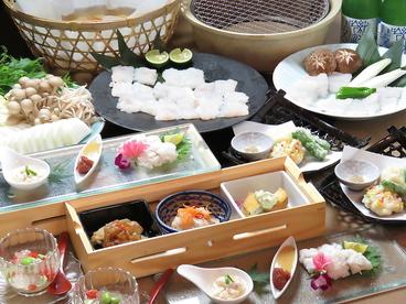 福姫のおすすめ料理1