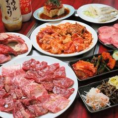 中野 焼肉 味楽来の写真