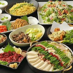 もつ鍋と九州料理 福の神 ブルク大森店のコース写真