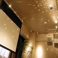 【貸切特典】大画面のプロジェクター有!会社宴会や結婚式2次会、誕生日会などに、大画面で映像を映すことが可能です◎