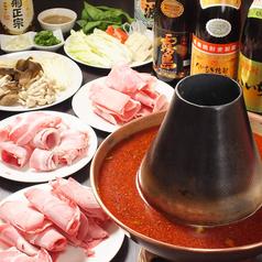 人人餃子城のおすすめ料理1