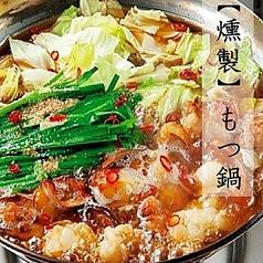 手づくり料理と地酒の店 あんざ 天神店のおすすめ料理1