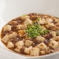 料理メニュー写真豆腐と牛ミンチの辛味噌(麻婆豆腐)
