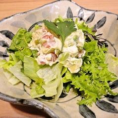 料理メニュー写真海鮮アボカドサラダ