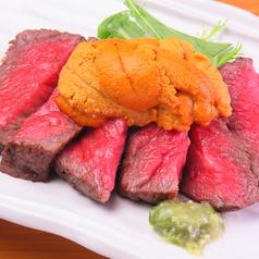肉まる 朝霞のコース写真