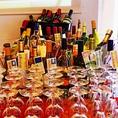 【飲み放題】追加で数種スパークリングワインも追加可能で1500円♪