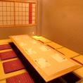 2Fの掘り炬燵完全個室は4名様~ご利用頂けます。宴会や接待にもおすすめです。