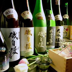 彩季酒家 華々 浜松のおすすめ料理3