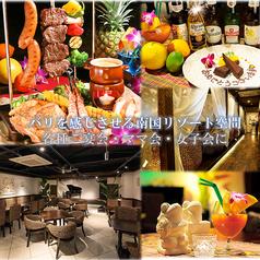 肉 ワイン 無国籍料理 サマディの写真