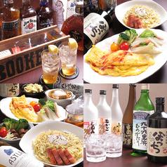 Food Bar TAMAGOYA フードバー タマゴヤの写真