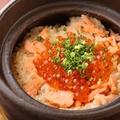 料理メニュー写真【〆には】炊きたて北海土鍋飯