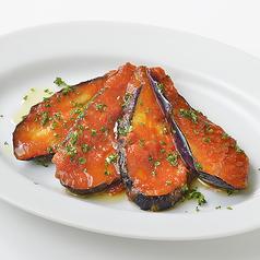 〔冷菜〕茄子のトマトマリネ