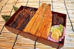 日本料理 伊勢のおすすめテイクアウト2