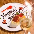 誕生日や記念日にはメッセージプレートをご用意♪デートや女子会でしっかり盛り上げさせていただきます!
