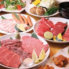 大衆焼肉 藤屋のおすすめ料理1