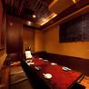 月の宴 渋谷宮益坂店のおすすめポイント1