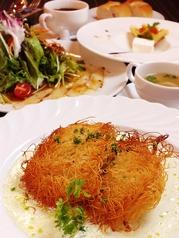 レストランフラウンダー Restaurant Flounderのおすすめ料理1