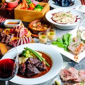肉バル ブリュット 立川店のおすすめ料理3