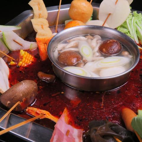 日本国産食材で伝統の四川の味を楽しむ◎赤:新陳代謝を促す辛さ!白:さっぱり美肌!