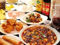 中国料理 玉華園の写真