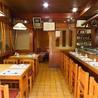 山王 美家古寿司のおすすめポイント1