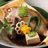 博多 魚蔵 都ホテル店のおすすめポイント2
