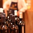 生産者の大切なワインに出逢えるお店