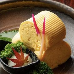 癒しの居酒屋 喜泉 本町店のおすすめ料理1