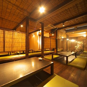 創作鉄板焼 竹の庵の雰囲気1
