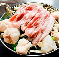 肉の楽園 渋谷肉横丁店のおすすめ料理1