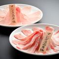 料理メニュー写真アンデス高原豚ロース/カルビ