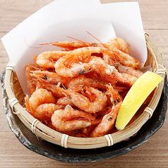 料理メニュー写真鹿児島県産 姫甘海老の唐揚げ