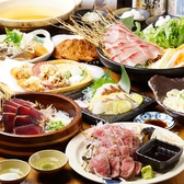 四国郷土活性化 藁家88 わらやはちはち 明石駅前店のおすすめ料理2