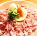料理メニュー写真伊予和牛のおろしポン酢仕立て