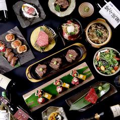 花殿 ka-den 京橋京阪モールのおすすめ料理1
