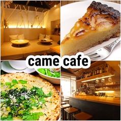 came cafeの写真