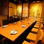 当店一番の広さを誇るテーブル個室28名様。