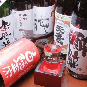 酒処 呑鳥 県庁前店のおすすめ料理1