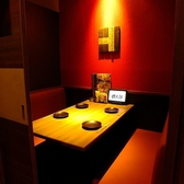 甘太郎 池袋西口店 ごはん,レストラン,居酒屋,グルメスポットのグルメ