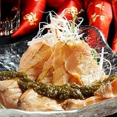 名家 華中華 E-ma本店のおすすめ料理3