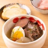 京都スタンド きよきよのおすすめ料理3