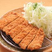 平田牧場 とんや 酒田店のおすすめ料理3