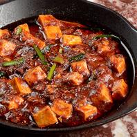 職人手作りの中華、アジア料理!